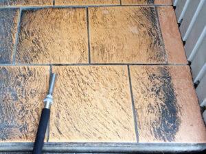 Čišćenje podnih pločica, primjer 7